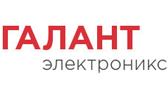 Галант Электроникс