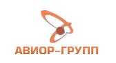 АВИОР-ГРУПП