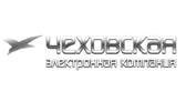 Чеховская Электронная Компания